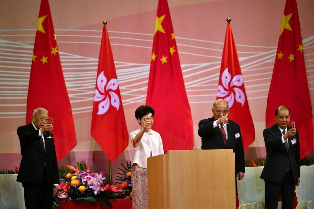AFP Hong Kong China handover July 1, 2020