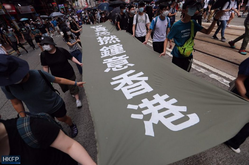 I really fucking love Hong Kong banner protest causeway bay 1 July 2020
