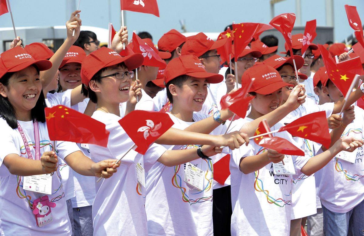 Hong Kong China flag children