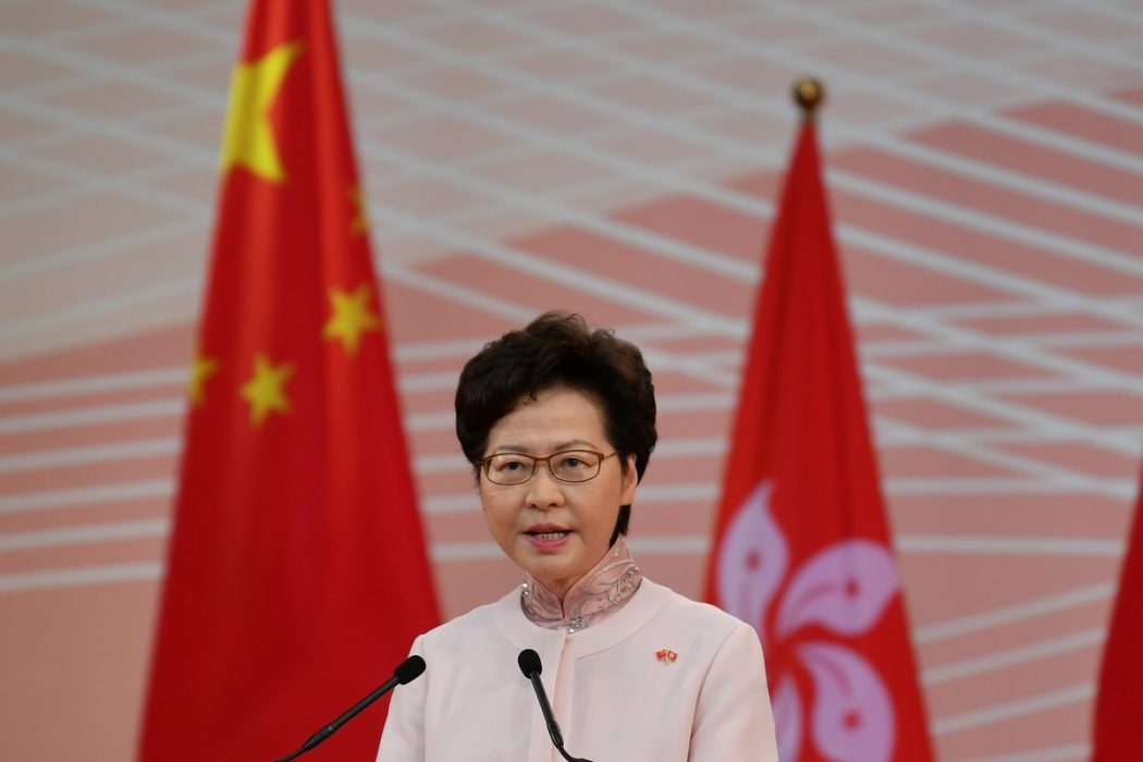 Hong Kong China handover July 1, 2020 Carrie Lam