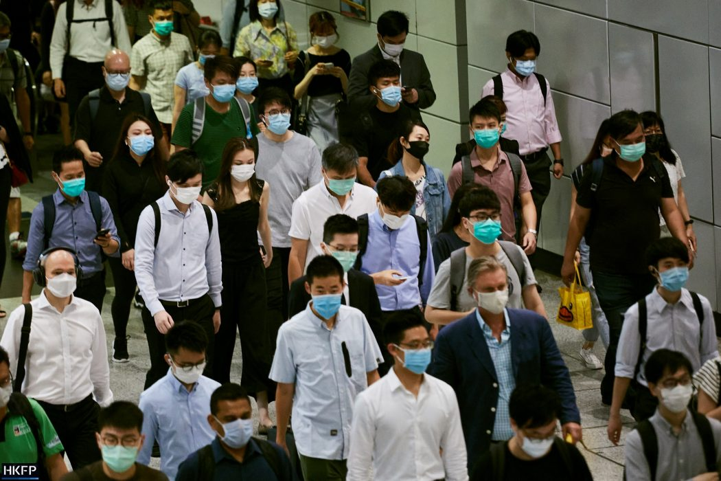 covid covid-19 coronavirus face masks mtr central