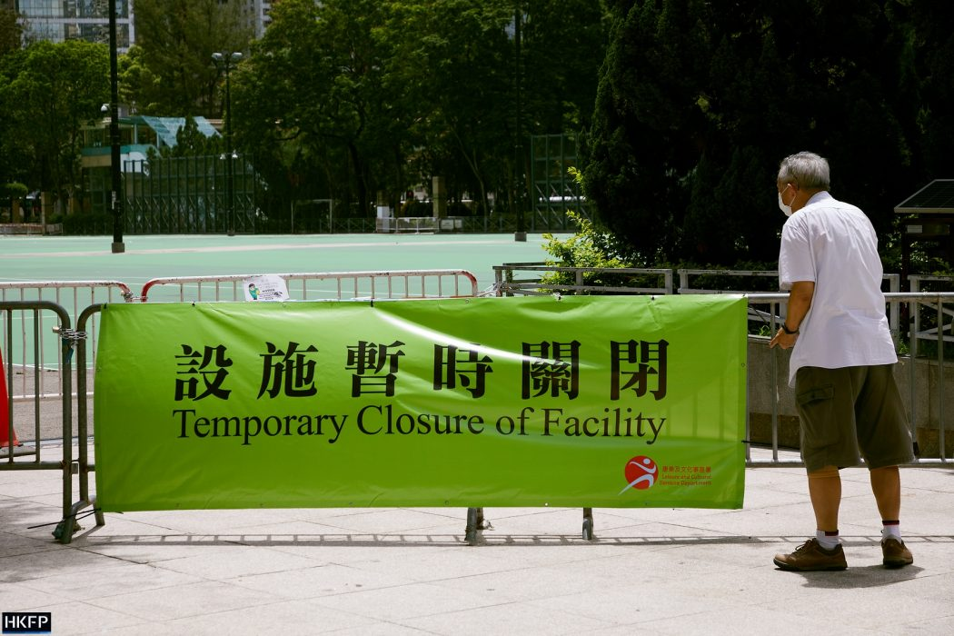 covid covid-19 coronavirus football court closed victoria park causeway bay tin hau