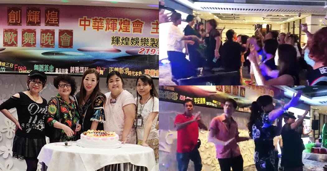 pro-beijing party