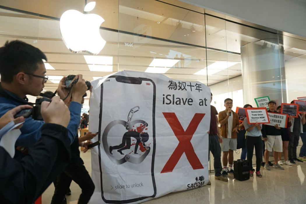 apple protests workers rights
