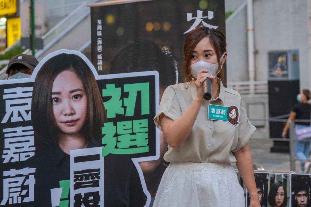 Democrat primary election Tiffany Yuen
