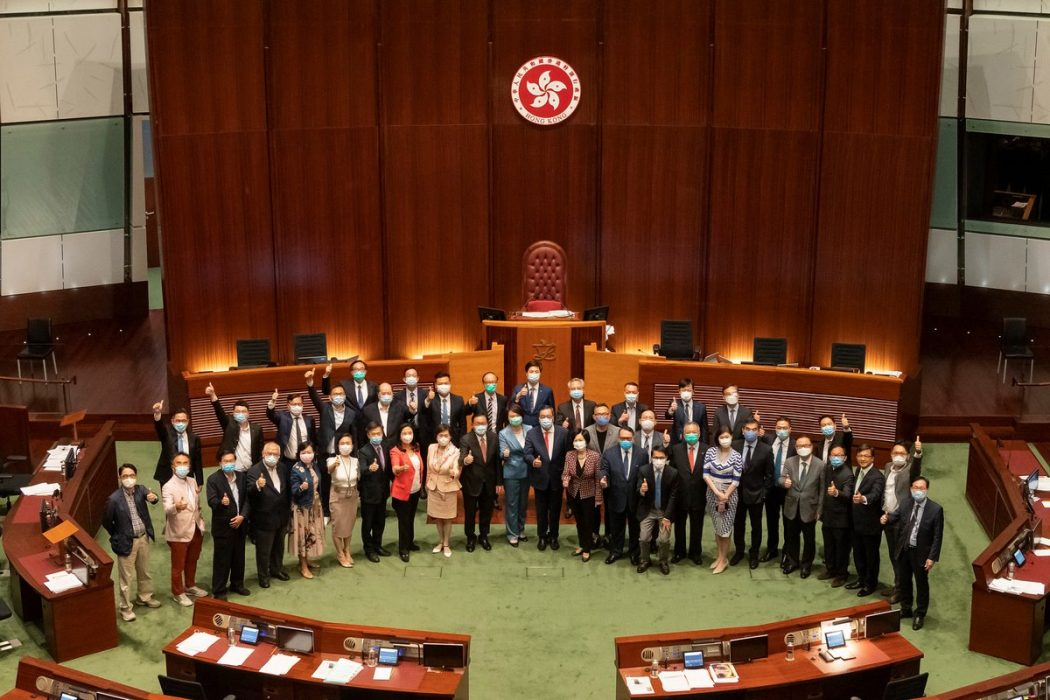 Legislative Council pro-Beijing pro-establishment