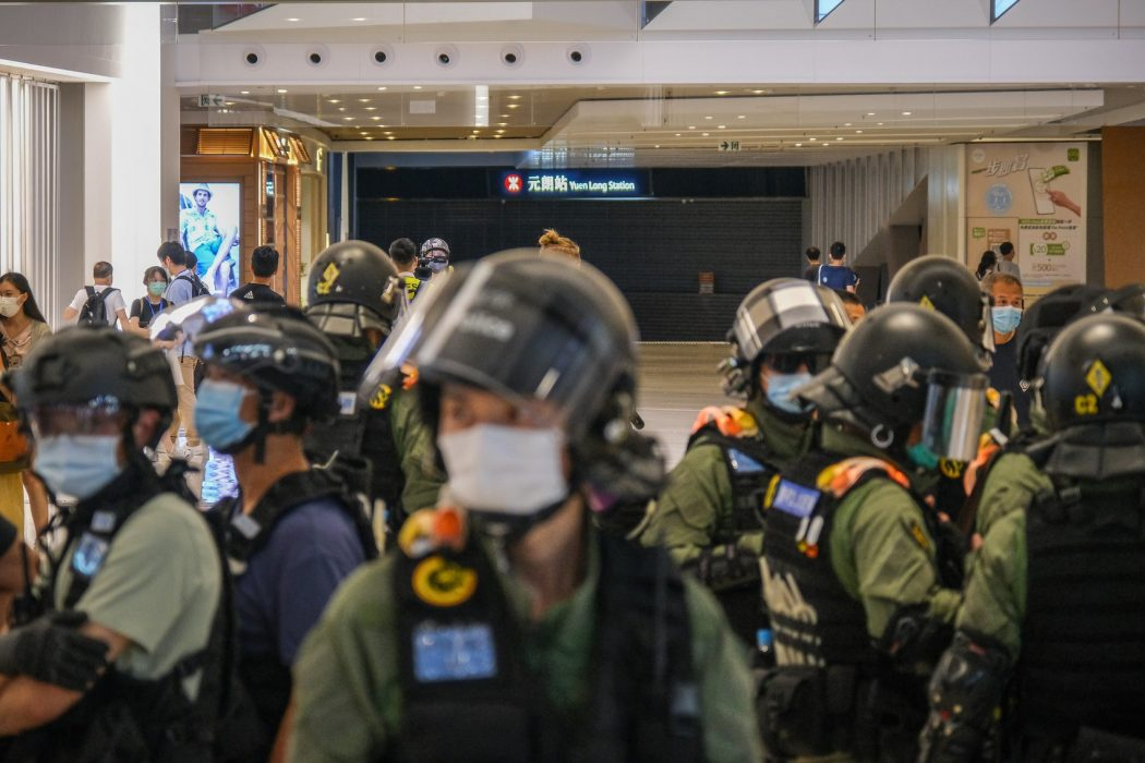 Yuen Long July 21, 2020 Police MTR