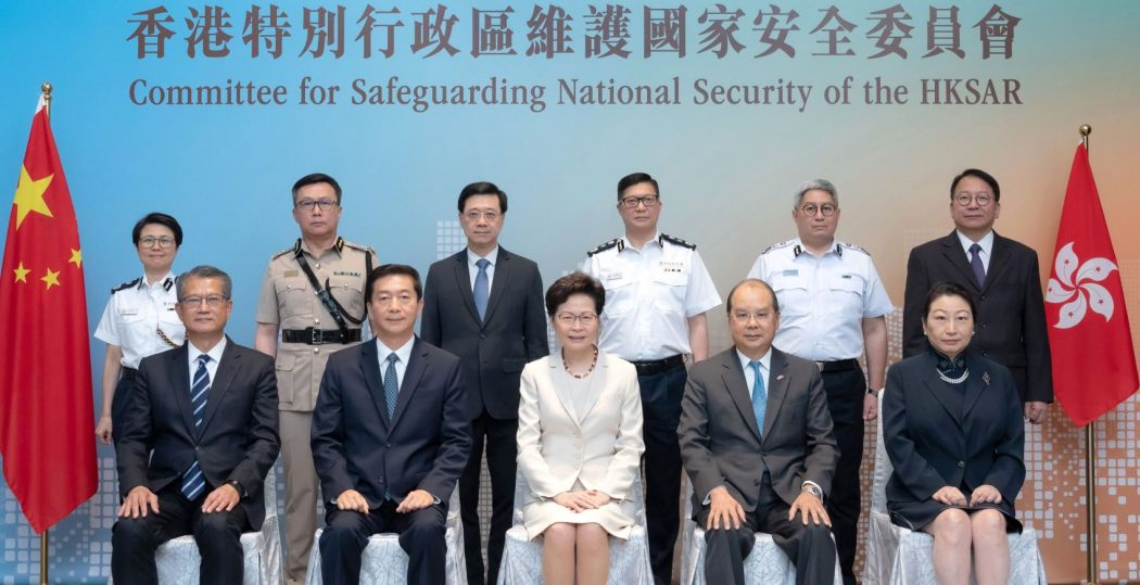 national security committee
