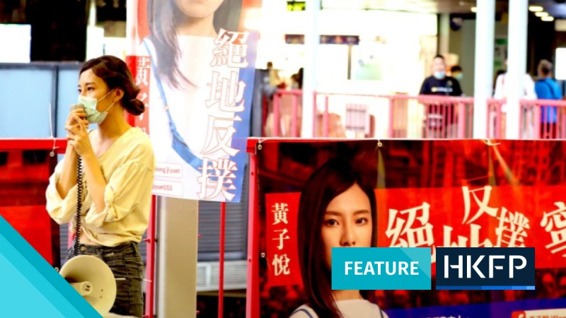 HKFP sexual harrassment feature