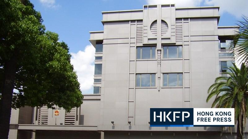 Houston Chinese embassy