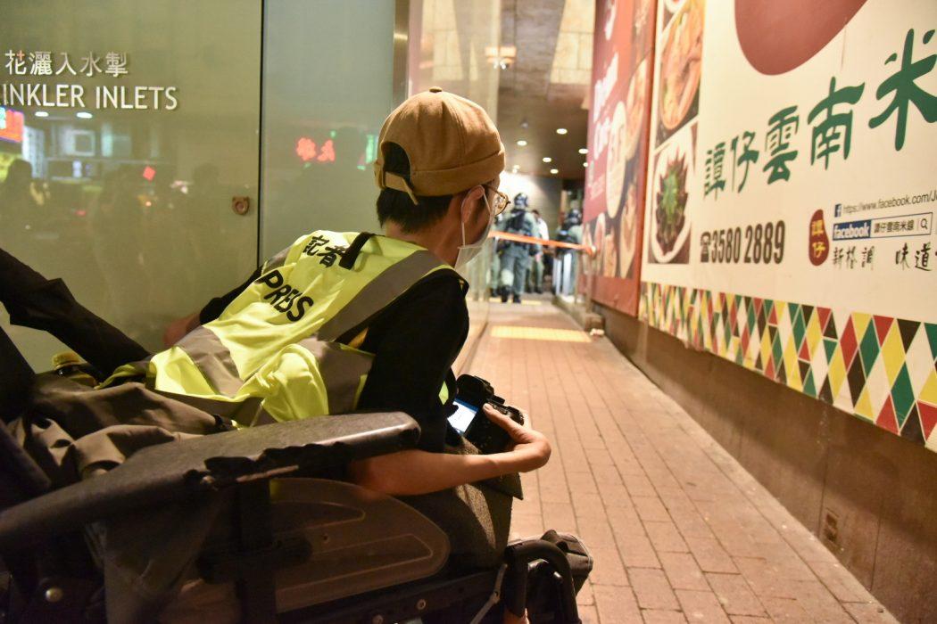 wheelchair reporter
