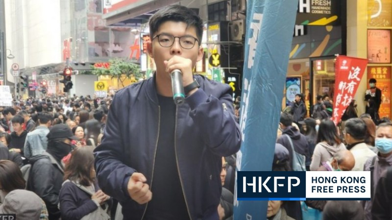 Josh Wong stand with hk