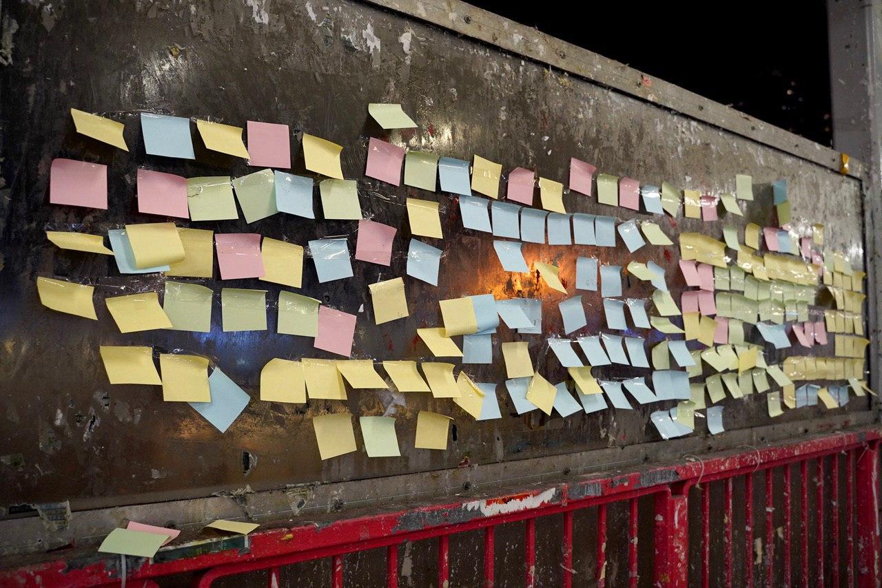 blank lennon wall