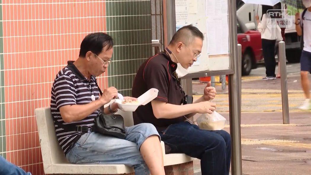 Coronavirus virus covid-19 dining in ban