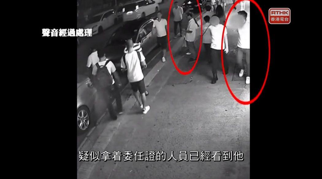 RTHK July 21, 2019 Yuen Long Police