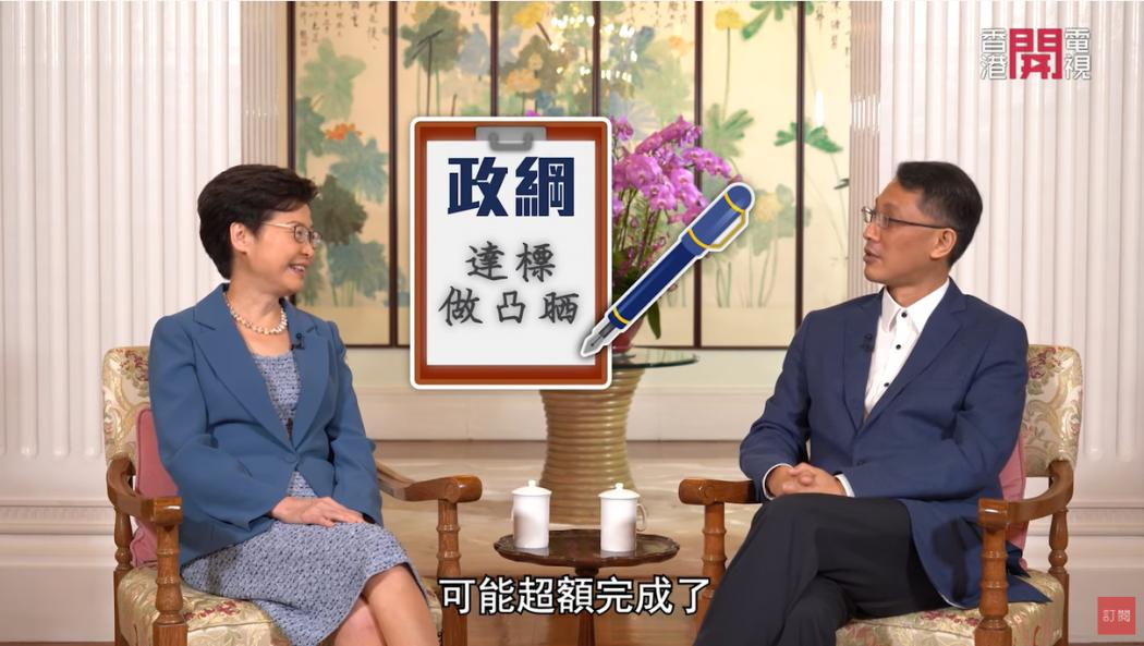 carrie lam hong kong open tv