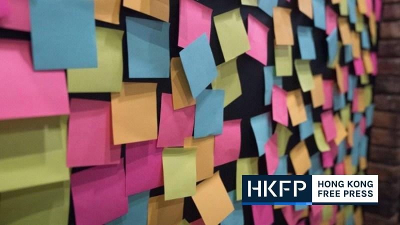 hong kong banned books