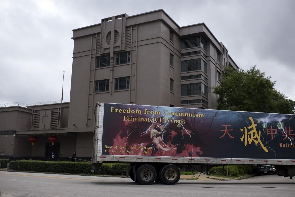 houston consulate