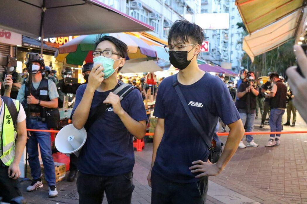 july 19 yuen long tin shui wai connection ng kin wai