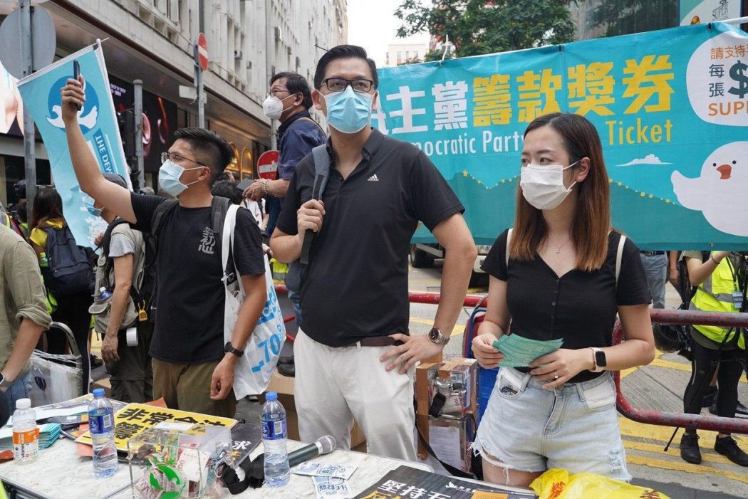 democratic party booth 1 July 2020 causeway bay