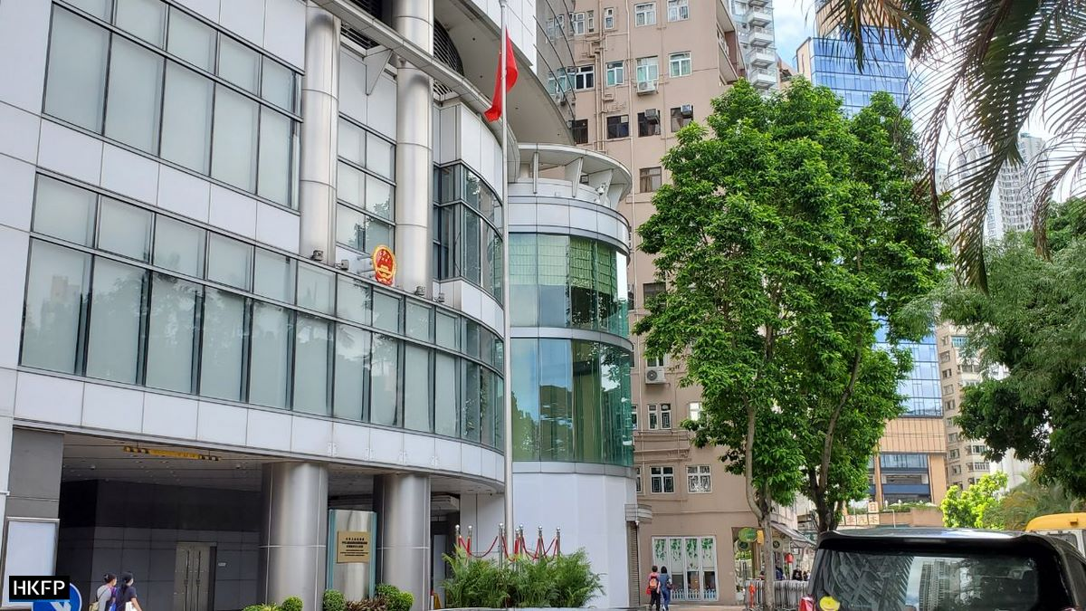 office for safeguarding national security tai hang