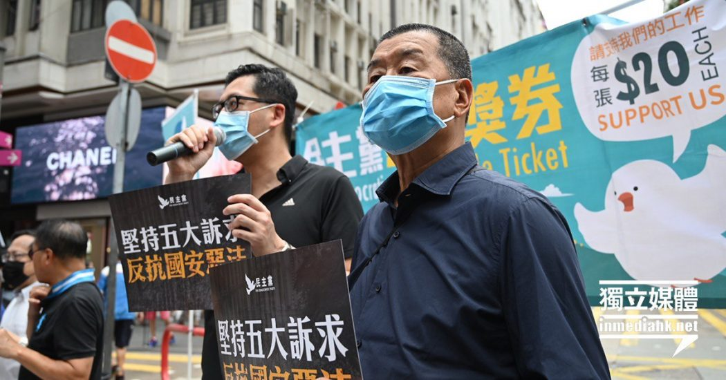jimmy lai booth protest march five demands 1 July 2020 causeway bay