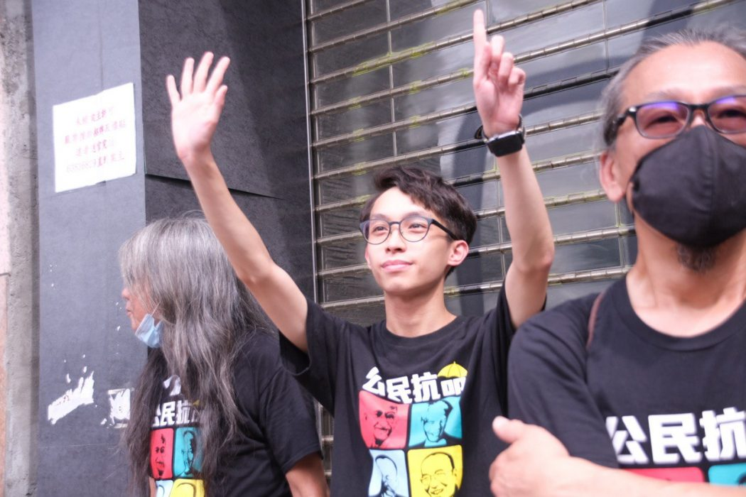 Figo Chan protest causeway bay 1 July 2020