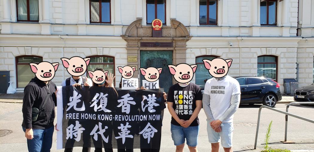 free hong kong sweden