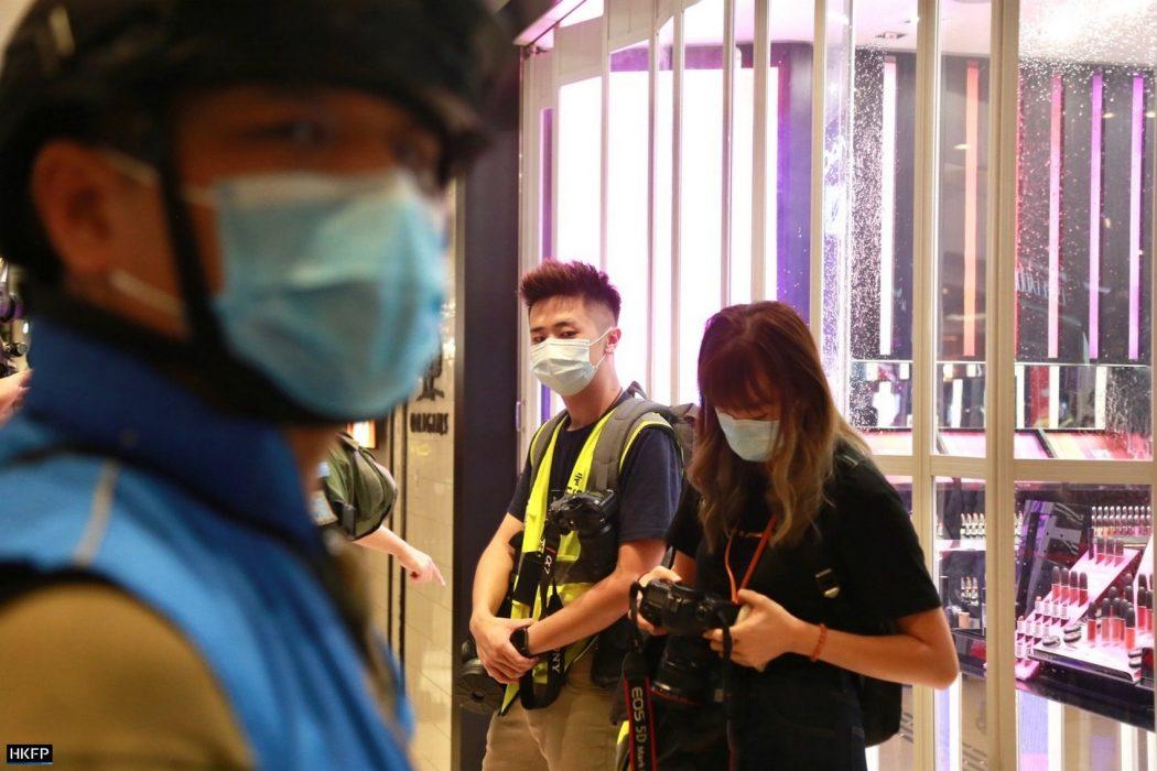 Yuen Long July 21, 2020 Police press