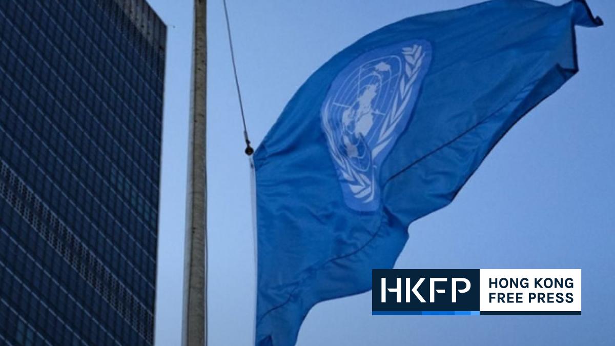 united nations hong kong