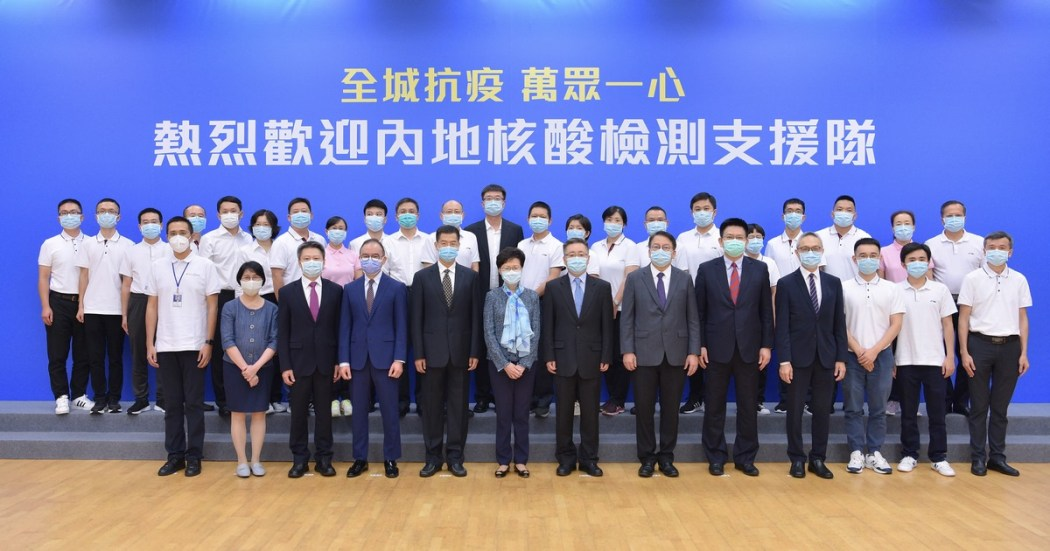 Carrie Lam Covid-19 coronavirus mainland test support team