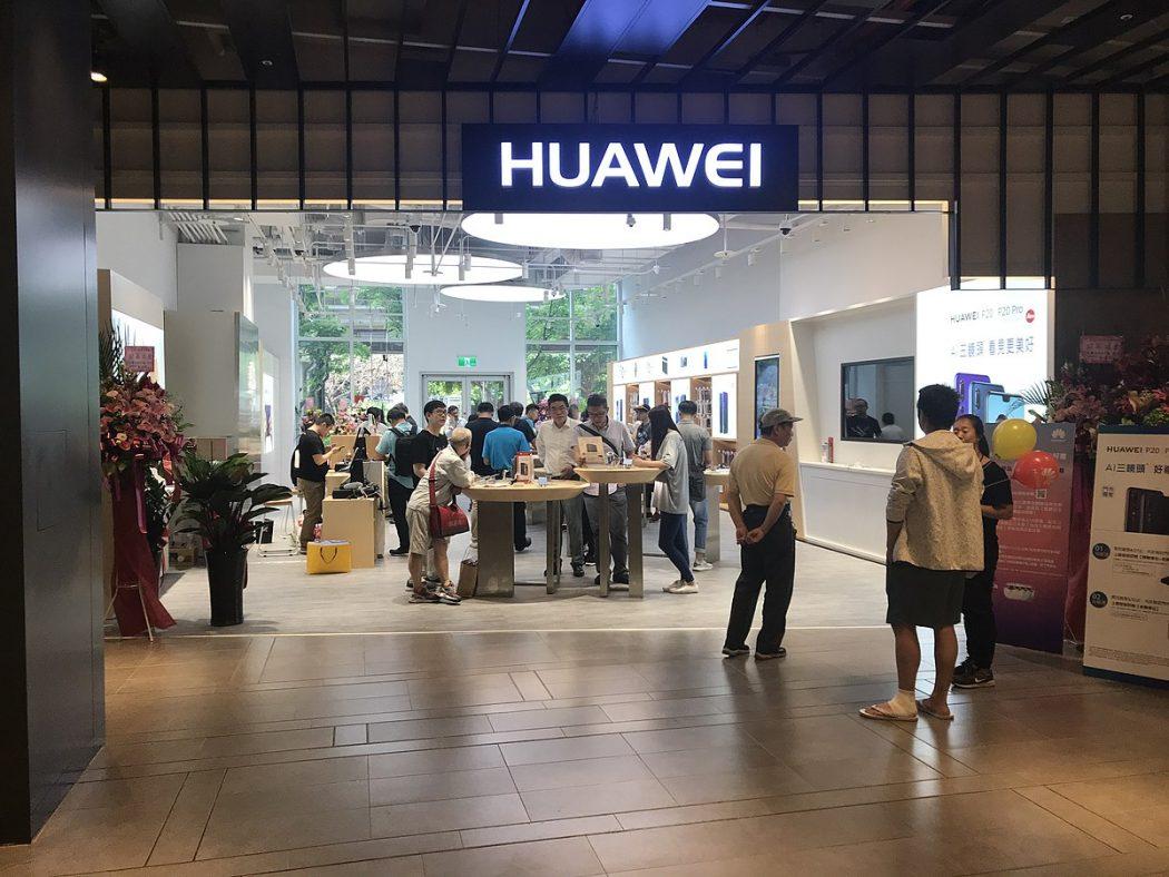 Huawei 5G Taipei
