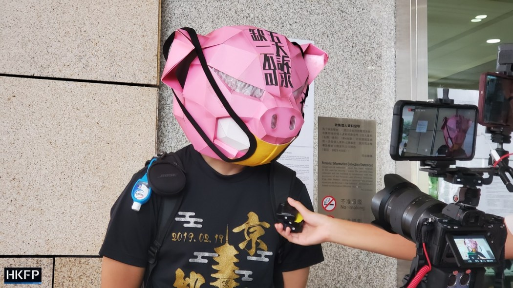 pig mask court protest