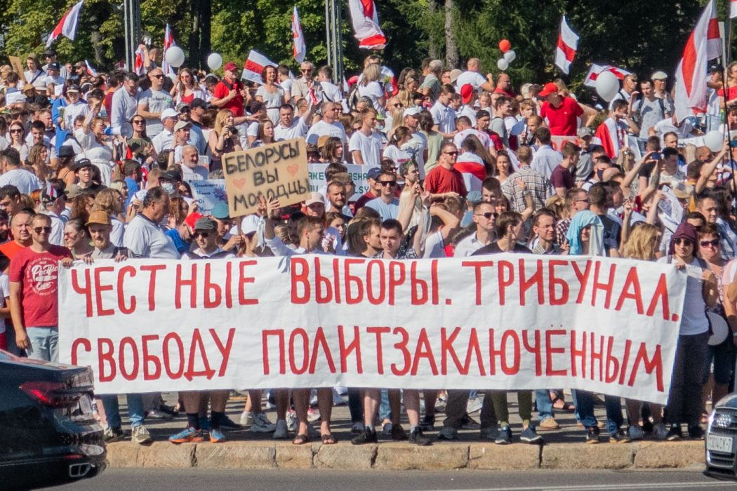 2020_Belarusian_protests_—_Minsk,_16_August_p0048