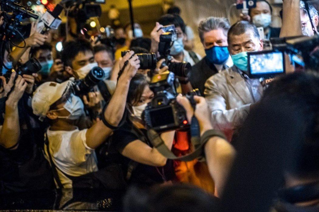 jimmy lai arrest bail media