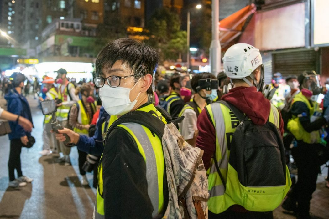 Protest police press freedom journalist pepper spray