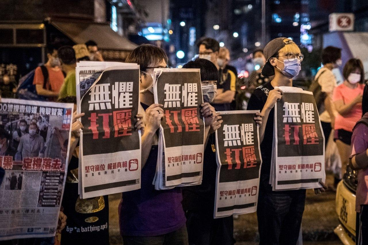 apple daily protest arrest