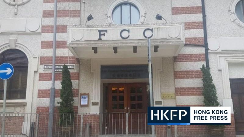 fcc press freedom visa
