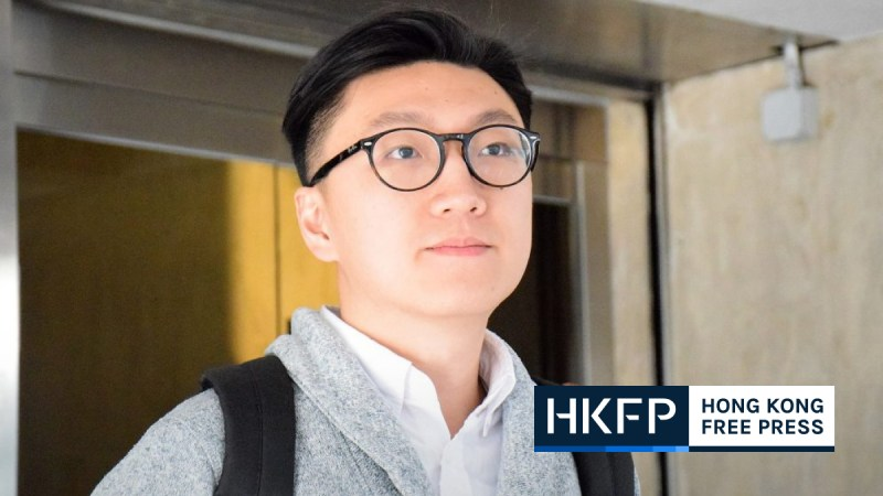 edward leung early release