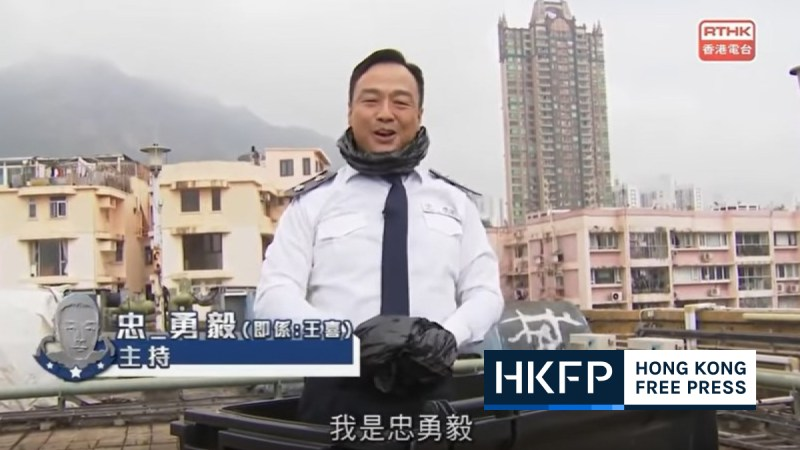 rthk hkja judicial review headliner