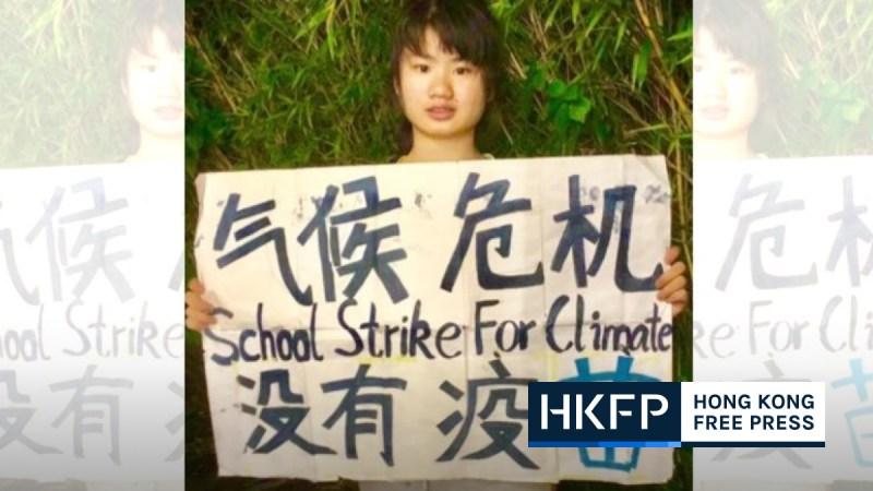 China climate change activist