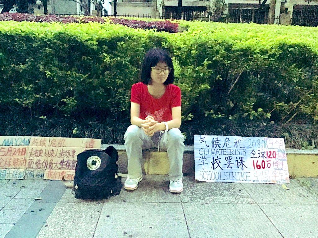 Howey Ou Climate Change China
