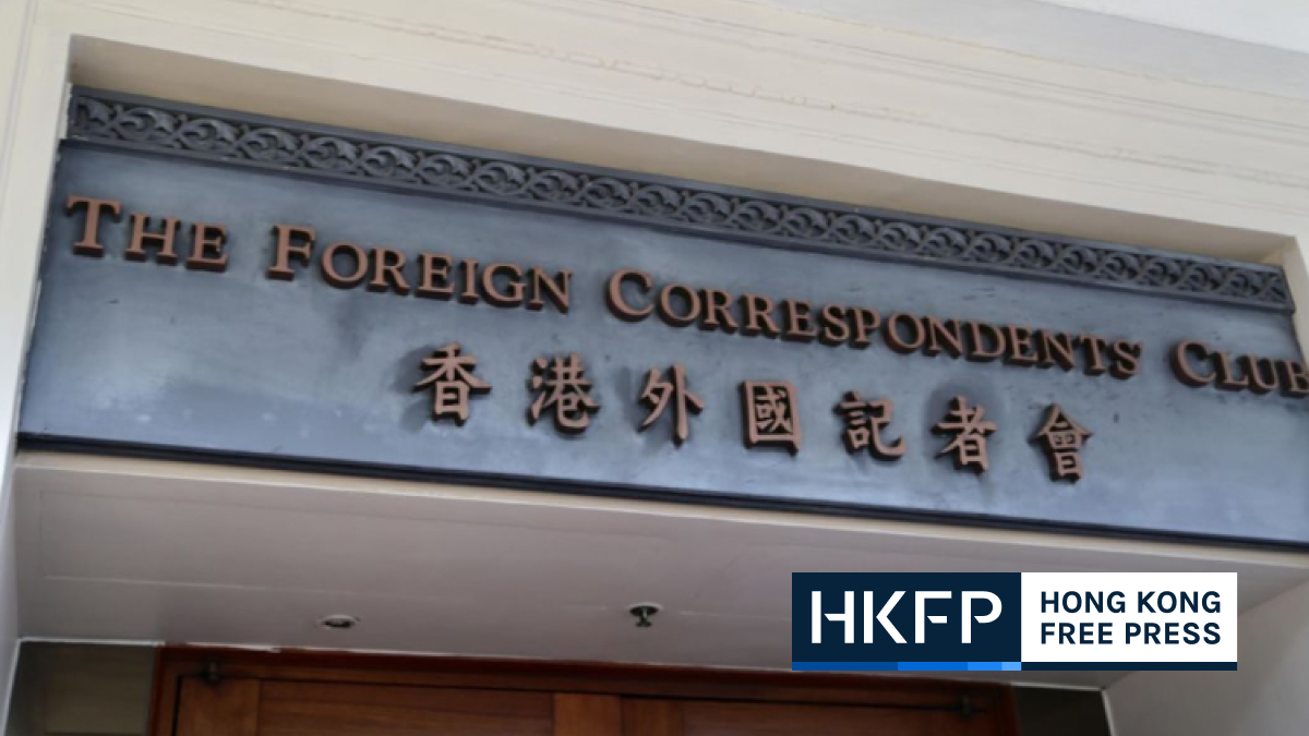 FCC China Foreign Ministry2
