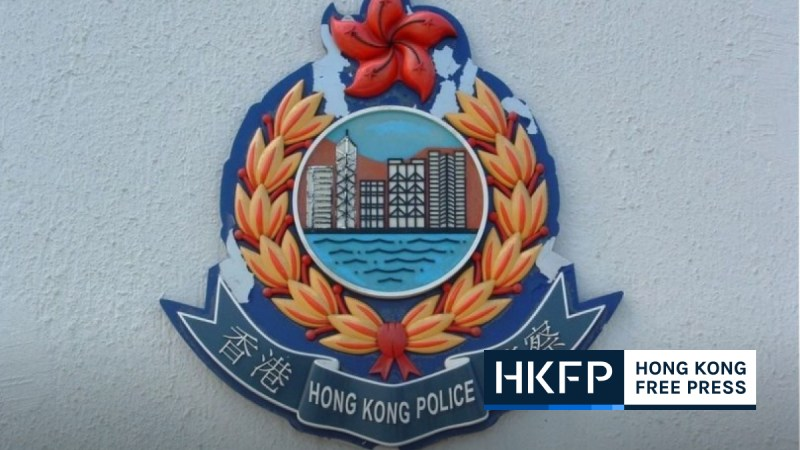 HKPF past