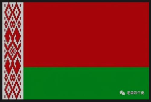Luk-flag-Belarus