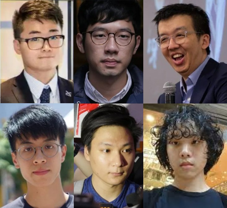 """The six exiled activists on the HKPF's """"Wanted"""" list. From top row Left to Right: Simon Cheng, Nathan Law, Samuel Chu. Ray Wong, Wayne Chan, and Honcques Laus."""