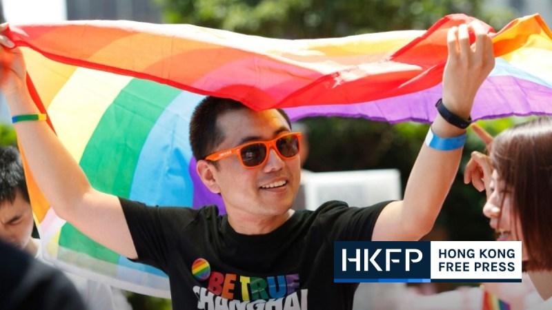 Shanghai LGBT