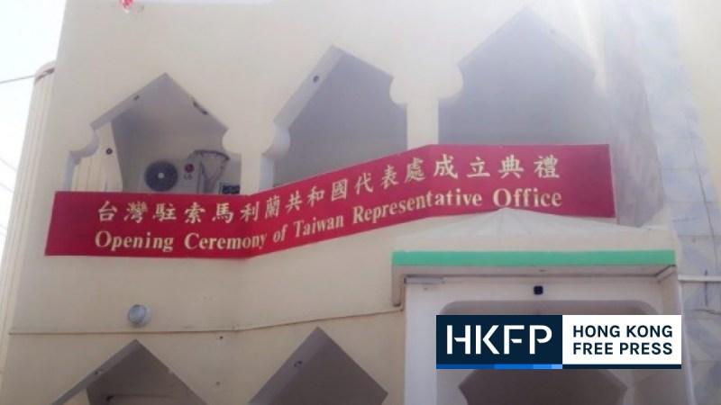 Taiwan Somaliland office