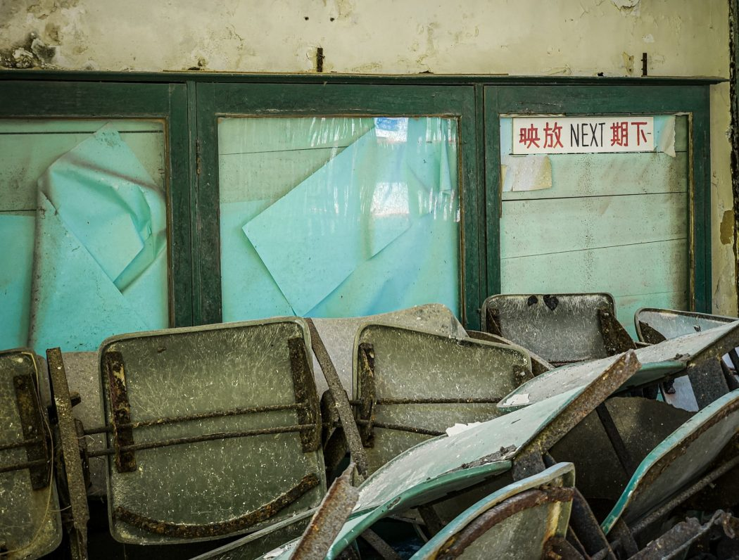 abandoned cinema Cheung Chau