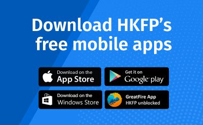 hkfp apps